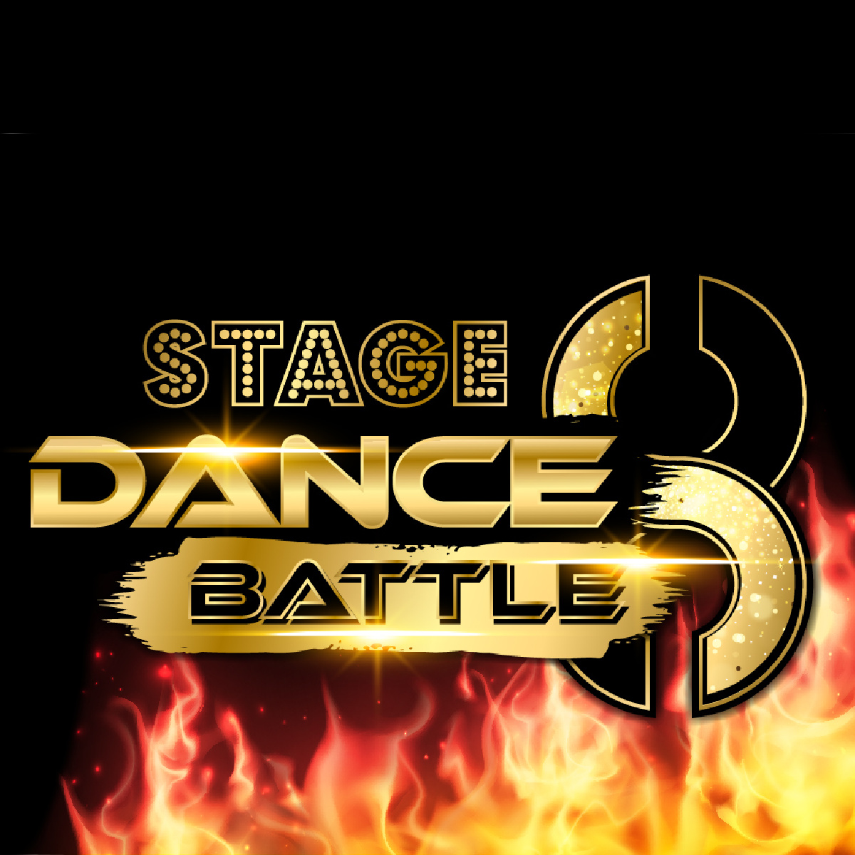 The Stage 8 Dance Battle